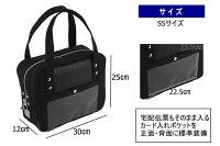 【鍵付き】【メールバッグ】新型!帆布メール用ボストンSSサイズ馬蹄錠金具付(南京錠付属無)
