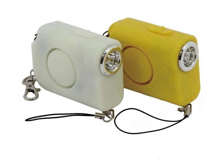 【防犯】【小学生 防犯対策】安全防犯ブザー SSE-105BS/SSE-105BSW ライト付なので暗がりでも安心 防犯ベル/ランドセル