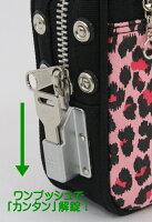 帆布アニマルポーチSE-1錠〓3301(キー2枚)鍵付きバッグ