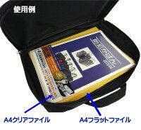 ダッフル重要書類保管・運搬バッグファスナーキーロック書類ケース7センチ