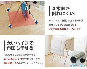 \ポイント最大16倍/【ステンレス製】折りたたみ室内物干しスタンド/伸縮式/X型/タオルハンガー付き【大容量】