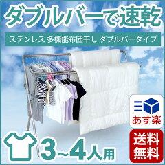 洗濯用品なら ekans(エカンズ)の多機能ふとん干し ダブルバータイプ(SSSF-0003)口コミ評価はどう?