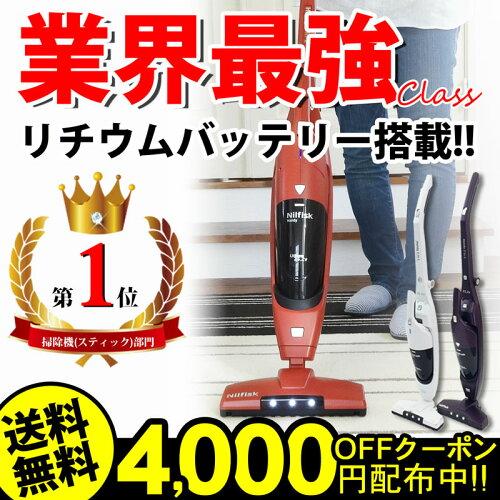 ⇒いまだけ4,000円OFFクーポン配布中 ニルフィスク 掃除機 充電式スティック&...