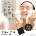デルファーマ シーバムライトシリーズ 4点セット+お試し石鹸の限定セット [ 脂性肌 Derpharm クレンジング 洗顔料 化粧水 保湿クリーム ]【おすすめ】 2