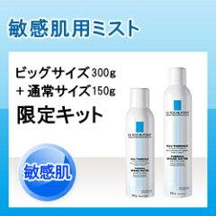 【数量限定】敏感肌用スプレー式化粧水「ターマルウォーター」のお得なセットラロッシュポゼ ...