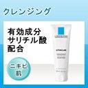 ラロッシュポゼ エファクラ フォーミングクレンザー洗顔料【ニキビ対策】【NI-C】【オイリー肌】