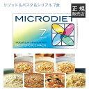 サニーヘルス マイクロダイエット MICRODIETリゾパス&シリアル(ミックス)7食【置き換えボリューム/カロリー】[ 送料無料 ]【おすすめ】