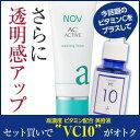 Ac-a-wash-vc10-set-p