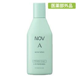 選べるサンプル5種プレゼント☆にきびのできにくい肌に整える化粧水さらりとした、低刺激性化粧...