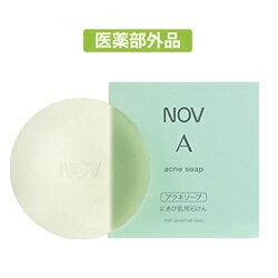 にきびのできにくい肌に整える洗顔石けん必要なうるおいを守りながら、余分な皮脂や汚れをすっ...