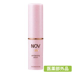 ノブ NOV L&W ホワイトニングスティック 4.3g ≡(医薬部外品)[ NOV L&W …