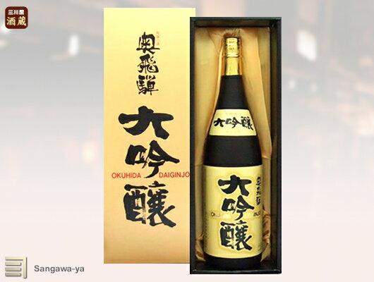 日本酒, 大吟醸酒  1800ml