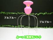 ぷるぷる マッサージ