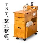 ソファサイドワゴン機能的サイドテーブル木製ナチュラル木目コンセント付き多目的ラック箱ティッシュ引き出しコンセント付キャスター付きゴミ箱雑誌ワゴンおしゃれオシャレ北欧木製