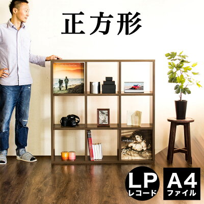 本棚書棚106×106cm正方形スクエアディスプレイラック棚木製おしゃれ本棚オシャレA4本棚オフィス書棚事務用シェルフシェルフ多目的ラックリビング書棚/木製/薄型/通販/送料無料新生活02P27May16