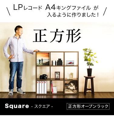 本棚書棚106×106cm正方形スクエア棚木製