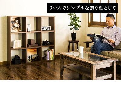 本棚書棚106cm約100cm木製オープンラックおしゃれに飾るディスプレイ棚