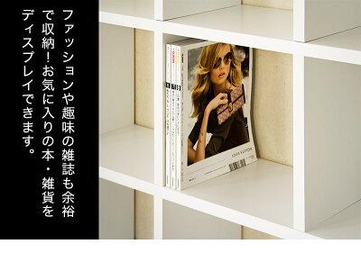 本棚書棚106cm約100cm正方形スクエアおしゃれディスプレイラック棚木製おしゃれ本棚オシャレA4本棚オフィス書棚オープンラック多目的ラックリビング書棚