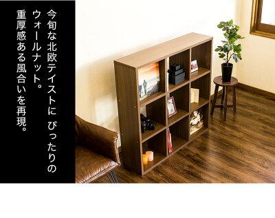 ディスプレイラック棚木製