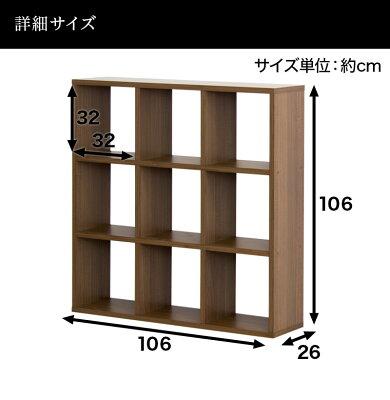 オシャレA4本棚オフィス書棚