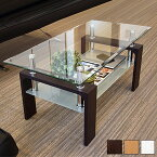 ガラステーブルおしゃれ幅96cm約100cmセンターテーブル木製脚リビングテーブル収納棚付きれホワイト白ブラウン茶モダン木製/薄型/通販/