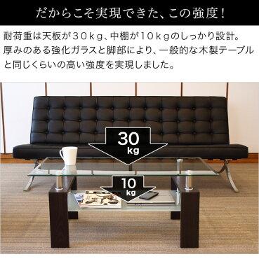 ガラステーブルセンターテーブルセンターテーブルローテーブルおしゃれリビングテーブルホワイトブラウンモダン収納棚付き木製/薄型/通販/送料無料【送料込み】新生活532P19Mar16