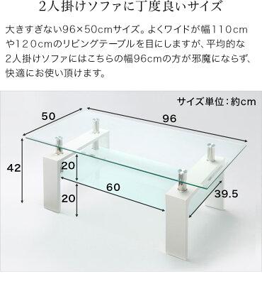 ガラステーブルセンターテーブルセンターテーブル頑丈8mm強化ガラス丈夫強いローテーブルおしゃれリビングテーブルホワイト白茶ブラウンモダン収納棚付き木製/薄型/通販/送料無料【送料込み】新生活532P19Mar1602P09Jul16