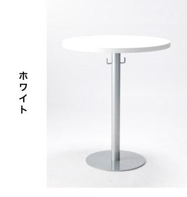ミーティングテーブル休憩所テーブルロビーテーブル打ち合わせテーブル丸いテーブル荷物掛け一本足ラウンジテーブルエントランステーブル商談テーブルバックが掛けられるテーブルかばん掛け丸型テーブル円形テーブル02P03Sep16