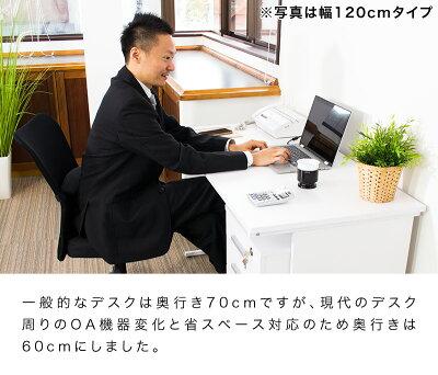 オフィスデスクチェスト2点セットホワイト幅100cm事務机引き出し引出シンプルデスクOAデスク奥行き60cm高さ70cmパソコンデスクスチールフレームSOHOデスクワークデスク社員用平机事務所白い机