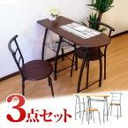 ダイニングテーブルセットDTS110木製テーブル薄型コンパクトおしゃれブラウン茶バーテーブル通販北欧テイスト