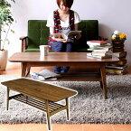 トムテコーヒーテーブルLサイズ北欧風センターテーブル茶ブラウン落ち着く空間を演出するアンティーク調木製フロアテーブルリビングテーブルミッドセンチュリー木製ウォルナットウォールナット