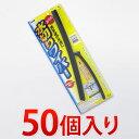 SPA 水切りワイパーA 50個入り S-08 業務用 業務販売 お徳用 ...