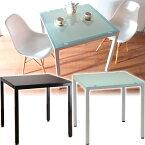 CUBEガラステーブル幅75cmダイニングテーブル清潔感のあるスタイリッシュなガラス天板テーブル