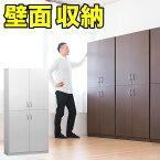 扉付き本棚シンプルシェルフ9018幅90cm高さ180cm4ドア茶ブラウン白ホワイト黒ブラック本棚事務用書棚扉付収納ラック北欧家具シンプル機能的