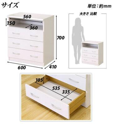 多目的ラック白テレビボード引出つきホワイト使い勝手の良いシンプルな木製チェストお部屋が明るくなるホワイト引き出しシンプル