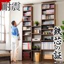 【本物】 つっぱり 本棚 幅60 奥行26cm スリム ラック 棚 大...
