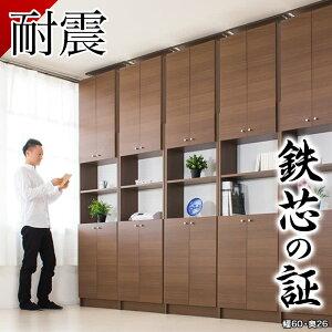 【本物】 つっぱり 本棚 扉付 ...