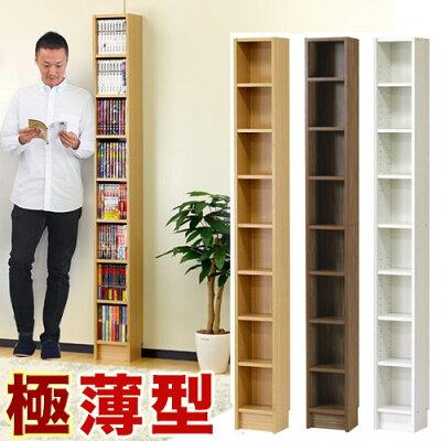 本棚スリムラック幅20cm高さ180cm木製オープンラック書棚ラック白ホワイト茶ブラウン本棚CDラックDVDラック隙間収納すき間収納一人暮らしコミック文庫本漫画DVD木製薄型通販