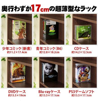 文庫ラック幅20cm高さ180cm木製DVDラック隙間収納すき間収納コミック本棚CDラック漫画