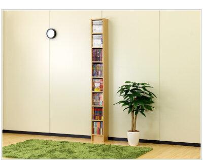 本棚ラック幅20cm木製コミック本棚すき間収納