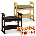 肘付きチェアー玄関スツール椅子ベンチキッチンチェア高さ調節可能シンプル木製スツール可動式ベンチキッチン腰掛けスリム