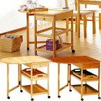 折りたたみ折り畳みテーブル付ワゴン木製キッチンワゴン茶ブラウンおしゃれキャスター付き木製北欧カントリー天然木ナチュラル折りたたみワゴン