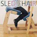 バランスチェア 姿勢矯正 椅子 スレッドチェア 木製 パーソナルチェア パソコンチェア 学習用イス ブラウン ブルー レッド ピンク グリーンの写真