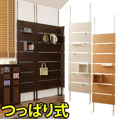 日本製突っ張りウォールパーテーション幅60cmホワイト白ブラウン店舗用薄型パーティション衝立ハンガーラック壁面収納つっぱり国産北欧家具シンプル機能的おしゃれ木製