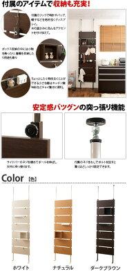 日本製突っ張りウォールパーテーション幅60cm店舗用薄型パーティション壁面収納ハンガーラックつっぱり国産