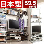 突っ張りスリムTVボードつっぱり式テレビボード上棚ラックおしゃれスタイリッシュな壁面収納オーディオボード天井つっぱり式テレビ台日本製アウトレット在庫処分訳あり北欧家具木製