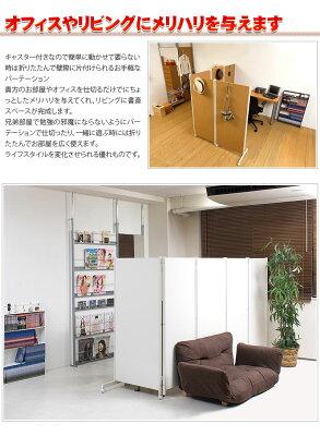 キャスター付きパーテーション5連H145ダークブラウン茶ナチュラル白ホワイト店舗用オフィス用3面薄型間仕切りパーティション