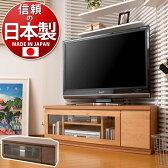 日本製 上質 天然木アルダー材 すぐ使える完成品コーナーTV台 W116TVボード テレビボード シンプル モダン フラット 配線スムーズ 国産品 組立済 約幅120cm 楽天 引越し転勤 新生活