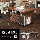 拡張式ダイニングテーブル 幅約119.5cm 2人用 約120cm天板を閉じるとキッチンカウンターになる折りたたみ式テーブル バタフライテーブル 調理台 引き出し収納棚付き 楽天 新生活