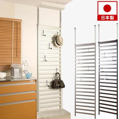 【代引対応不可】日本製突っ張りパーテーション幅60cm薄型間仕切りパーティション衝立ハンガーラック壁面収納ハンガーポール国内生産国産10P21Dec09ns21Dec09